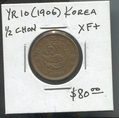 Korea - Beautiful Kuang Mu 1/2 Chon, Yr 10  (1906)