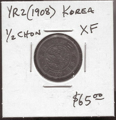Korea - Beautiful Yung Hi (Sunjong) 1/2 Chon, Yr 2  (1908)