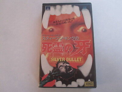 SILVER BULLET Daniel Attias Corey Haim japanese horror movie VHS japan Bloody
