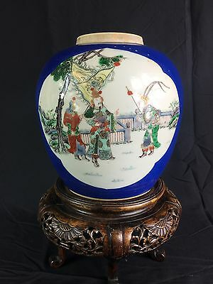 Antique Chinese Famille  Rose Jar With Wood Stand 19Th Century