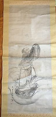 Antique Chinese Scroll Painting, Qing Dynasty