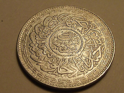 #3560 India Hyderabad Princely State: 1 Rupee 1905 / 1323 year 39 AU