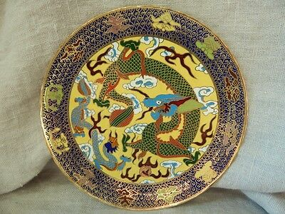 Vintage Chinese Art Plate Hsuan-te Ming Dynasty Limited Edition 1/2500