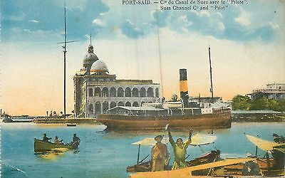 egypte port said cle du canal de suez