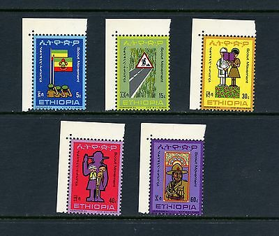 Ethiopia  1973  #656-60  scouting flags  5v.  MNH  J469