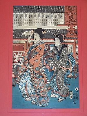 Antique Japanese Woodblock of Two Geisha by C.Yoshikazu Mid 19th Century