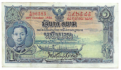Thailand Banknote 3rd Series 1 Baht 1934 UNC Serie A  Rama VII October 18