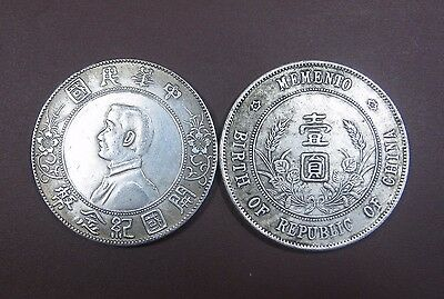 "One piece of Chinese republic president "" Sun ZhongShan"" coin"