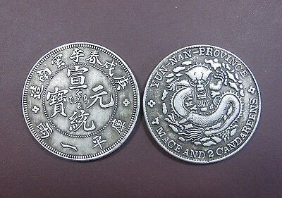 "One piece of Chinese ""Qing"" dynasty ""Guang Xu Yuan Bao ""coin (Yun Nan)"