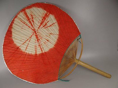 YU106 Round fan Washi Paper Japanese Picture Geijyutu Traditional crafts Vintage