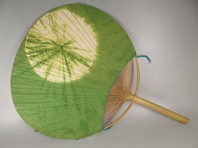 YU104 Round fan Washi Paper Japanese Picture Geijyutu Traditional crafts Vintage