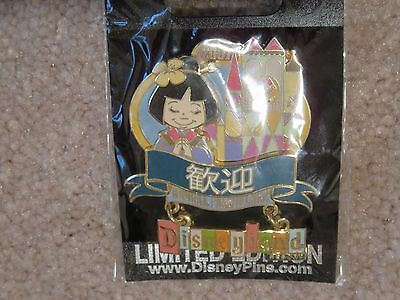 Disney Annual Passholder 2007 It's A Small World Japanese Pin Rare Limited Ed.