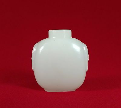 Milky White Chinese Snuff Bottle Carved