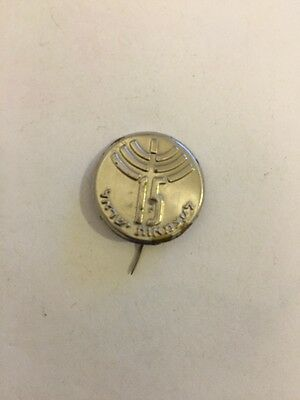 2 Vintage Israel Independence Day Symbols- 1963/64