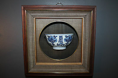 Early Chinese Qing Dynasty Blue and White Bowl