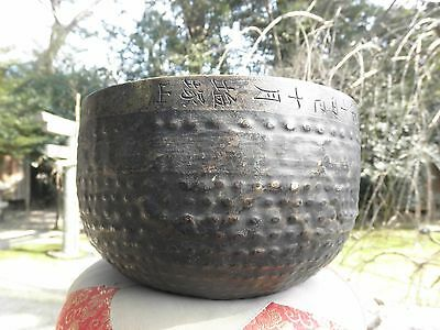 JAPANESE TEMPLE BELL BRONZE BUDDHIST made in Oct 1881 VIDEO