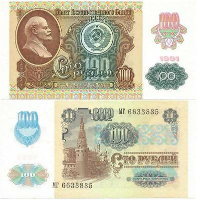 1991 SOVIET RUSSIA Choice NEVER Used 100 RUBLES NOTE Last EVER ISSUE of the USSR