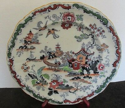 "Antique Ashworth Bros Hanley England 9447 Gaudy Welsh Imari Willow 10 1/4"" Plate"