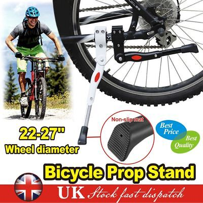 Heavy Duty Adjustable Mountain Bike Bicycle Cycle Prop Side Rear Kick Stand