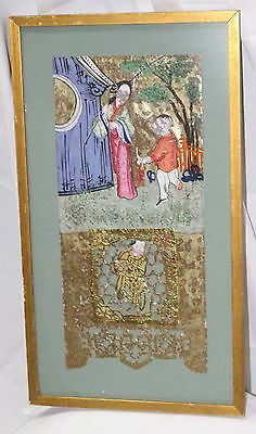 Beautiful Framed Antique Vintage Chinese Ink Painting w/ Gold Artistic Design