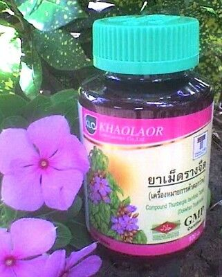 Thai Herb Thunbergia Laurifolia - DETOX  Liver Lungs Veins Arteries Alcoholism