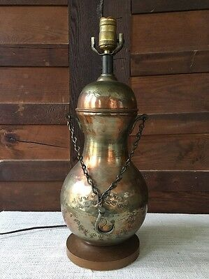 Vintage MIDDLE EASTERN COPPER URN LAMP PERSIAN OTTOMAN Hand Tooled