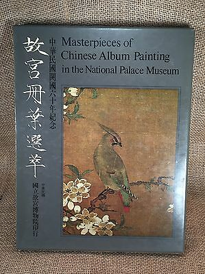 Masterpieces of Chinese Album Painting in the National Palace Museum 1971