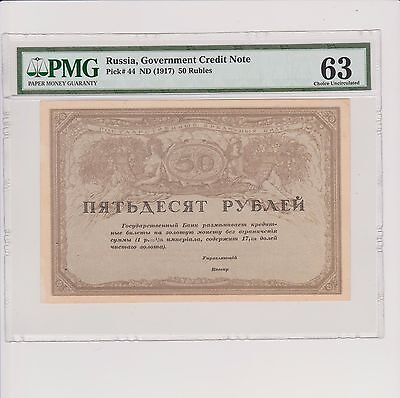 Russia Government Credit Note 50 Rubles 1917  MS 63
