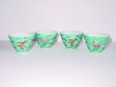 4 Turquoise Famile Cups