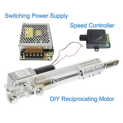 DIY Design DC12V Reciprocating Motor+Switching Power Supply+PWM Speed Controller