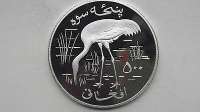 1978 Afghanistan 500 Afghanis Crane Silver Proof coin