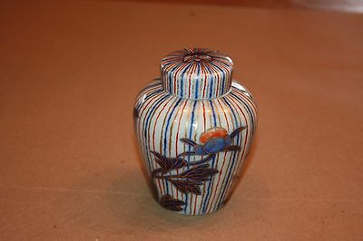 Antique Japanese Tea Caddy Flowers