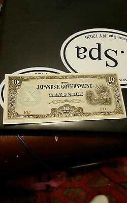 The Japanese Government 10 Pesos Banknote (Philippines occupation) CU