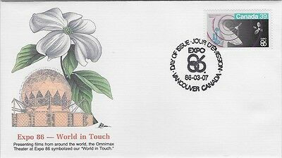 Canada FDC: 1986 39¢ EXPO 86 - Fleetwood Unaddressed Cachet FDC Sc 1079