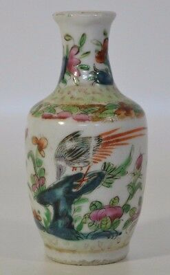 A miniature 19th century Chinese Canton Famille Rose porcelain vase