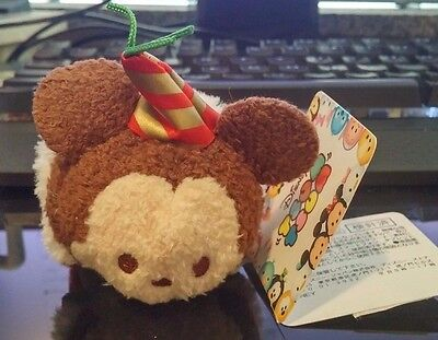 Mickey Holiday Christmas Mini Tsum Plush Disney Store Japan 2016 New with Tags