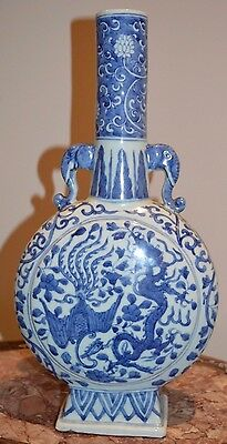 A perfect Chinese late Ming (16/17thC) period moon/pilgrim flask Persian market