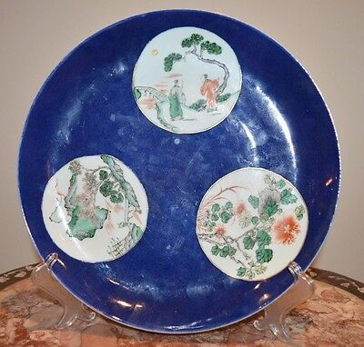 A perfect 18th/19th century Chinese porcelain powder blue glazed plate