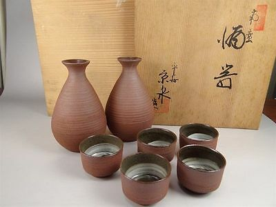 YC30 Sake Bottle Tokkuri Choko Japanese Pottery Porcelain China Vintage liquor