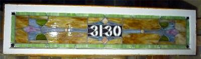 Antique Framed Stained Glass Panel - 3130 Address Geometric Design