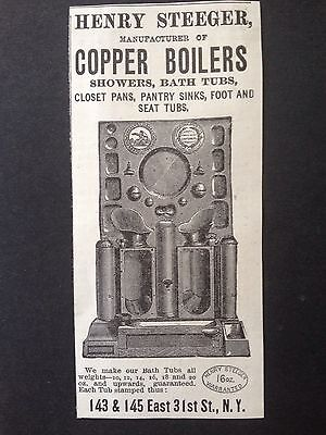 Antique 1885 Ad (1800-6)~Henry Steeger Copper Boilers, Bath Tubs. Ny.