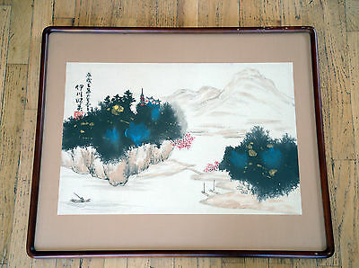 Vintage Chinese / Japanese Painting - Watercolor  - Signed And Framed