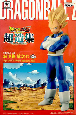 New Dragon Ball Z The Figure Collection Vol. 7 Super Saiyan Vegeta