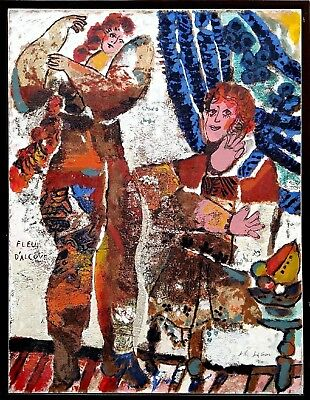 Theo Tobiasse: Fleur d'Alcove/ Jewish French Expressionism Surrealism Terragraph