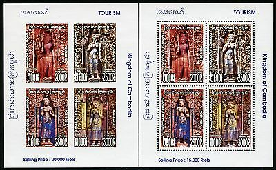Cambodia 2012 Figures Temple Banteay Srei Souvenir Sheets Perf/Imperf MNH
