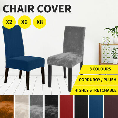 Color Choice Stretch Short Plush/Corduroy Dining Chair Cover Machine Washable