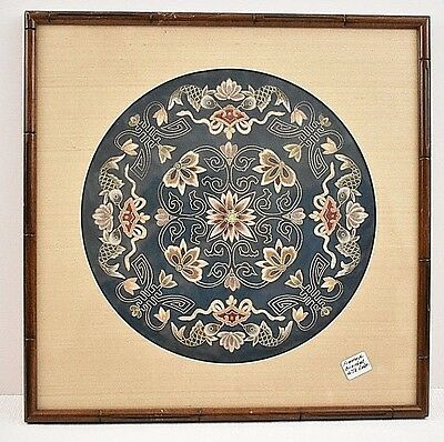 """Asian Embroidery on Silk 15.5"""" x 15.5"""" Framed Matted Glass Art Floral Koi"""