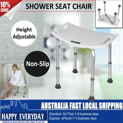 New Aluminium Shower Seat Chair Stool Bench Bath Aid Adjustable Height AU STOCK