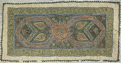 Antique Ottoman Turkish Embroidered Tughra Textile
