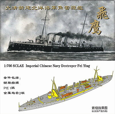Resin kit 1/700 Imperial Chinese NAVY Destroyer FEI YING WM03212
